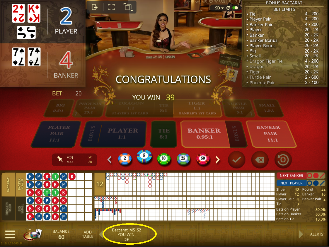 Accessing and Playing Baccarat 8