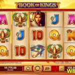 Play W88 Playtech Slots – $400k Yearly Carnival Grand Prize